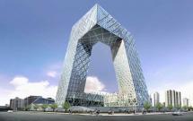 Energy Management System deployed in Beijing's CCTV building