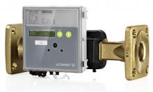 Landis+ Gyr T550 Ultraheat Ultracold Flow Sensor